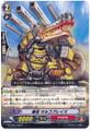 Explosive Dragon, Sarcoblaze C G-TCB01/057