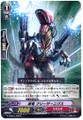 Cold Dragon, Freezernyx C G-TCB01/059