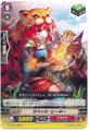 Savage Healer C G-TCB01/062