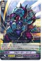 Bulldozer Dobe C G-TCB01/065