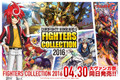 Fighter's Collection 2016 Booster BOX