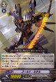 Gold Rutile EB04/008 R