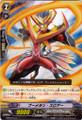 Boomerang Thrower EB04/019 C
