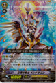 White Dragon Knight, Pendragon EB03/005 RR