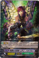 Bewitching Officer, Lady Butterfly EB03/010 R