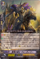 Black Dragon Knight, Vortimer EB03/014 R