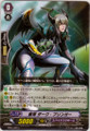 Smart Leader, Dark Bringer EB03/020 C