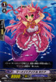 Mermaid Idol, Sedna EB02/021 C