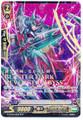 """Blaster Dark Revenger """"Abyss"""" SCR G-BT06/SR05"""