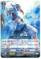 Headwind Knight, Selim R G-BT06/025
