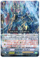 Black Chain Spirit Dance Formation, Kahedin R G-BT06/027