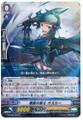 Cradle Knight, Oscar R G-BT06/028