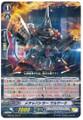 Extreme Battler, Malyaki R G-BT06/032
