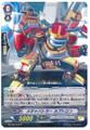 Extreme Battler, Cabtron R G-BT06/033