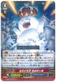 Ghostie Great King, Obadaia R G-BT06/037