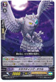 Scouting Owl C G-BT06/047