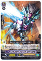 Blaster Friend, Barcgal C G-BT06/048