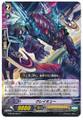 Graymyu C G-BT06/054