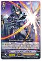 Blaster Rapier C G-BT06/056