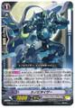 Shinobiraizer C G-BT06/071