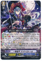Mighty Rogue, Nightstorm C G-BT06/083