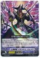 Seven Seas Master Swordsman, Slash Shade C G-BT06/086