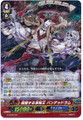 Pirate King of Secret Schemes, Bandit Rum RRR G-TD08/001