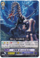 Dragon Undead, Bone Dragon  G-TD08/003