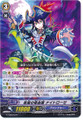 Vampire Princess of Night Fog, Nightrose  G-TD08/004