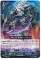 Pirate Swordsman, Colombard RRR G-TD08/006