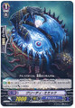 Greedy Mimic  G-TD08/010