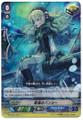 Rough Seas Banshee RRR  G-TD08/018