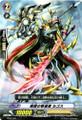 Revenger of Darkness, Rugos TD10/004