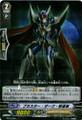 Blaster Dark Revenger TD10/006