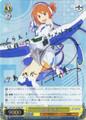 Yuumi Sajima SGS/S37/004SP SP