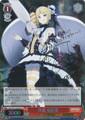 Isari Haishima SGS/S37/055SP SP