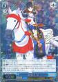 Shiori Kannagi SGS/S37/105SP SP
