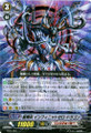 Star-vader, Infinite Zero Dragon TD11/001