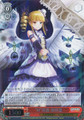 M Isari Haishima SGS/S37/054S SR