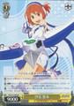 Yuumi Sajima SGS/S37/004
