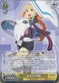 Io Yaginuma SGS/S37/006