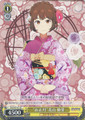 New Year Tsubame Miyama SGS/S37/011
