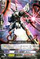 Demonic Bullet Star-vader, Neon TD11/011