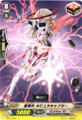 Star-vader, Nebula Captor TD11/015