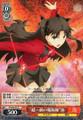 Top Tier Magician Rin FS/S36/051