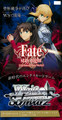 Fate/stay night Unlimited Blade Works Trial Deck