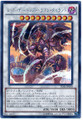 Tyrant Red Dragon Archfiend TDIL-JP050 Secret Rare
