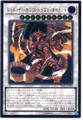 Tyrant Red Dragon Archfiend TDIL-JP050 Ultimate Rare