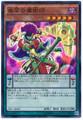 Acrobat Magician TDIL-JP009 Super Rare