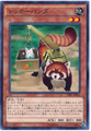 Wrecker Panda TDIL-JP041 Normal Rare